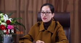 致远集团:做健康生活方式的服务商——专访致远集团副总裁张彦丽