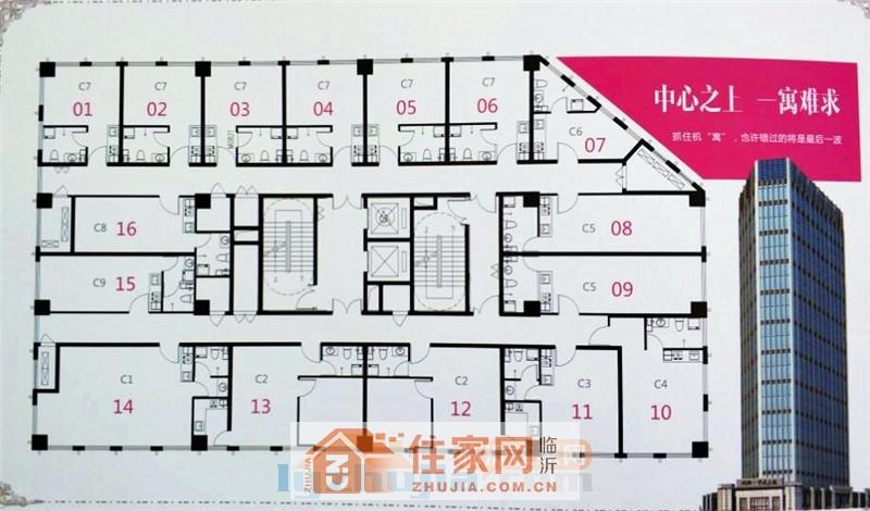 公寓平面分布户型图