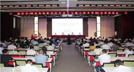 【媒体聚焦】临沂14部门联合推动钢结构装配式住宅发展