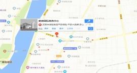 """河东区奥德国际商务中心获批""""临审房预售证第20210018号"""""""