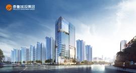 招聘简章 | 泰鲁城投集团2021年全岗位招聘正式启动