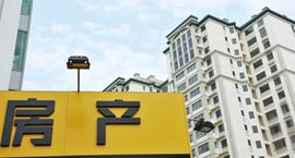 4月中旬临沂共17项目获预售证,共批准30栋楼、2451套房源