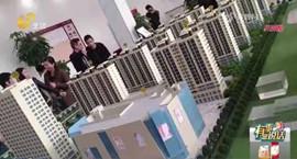 天天315   山东京汇房地产开发有限公司被罚 此前业主曾集体维权