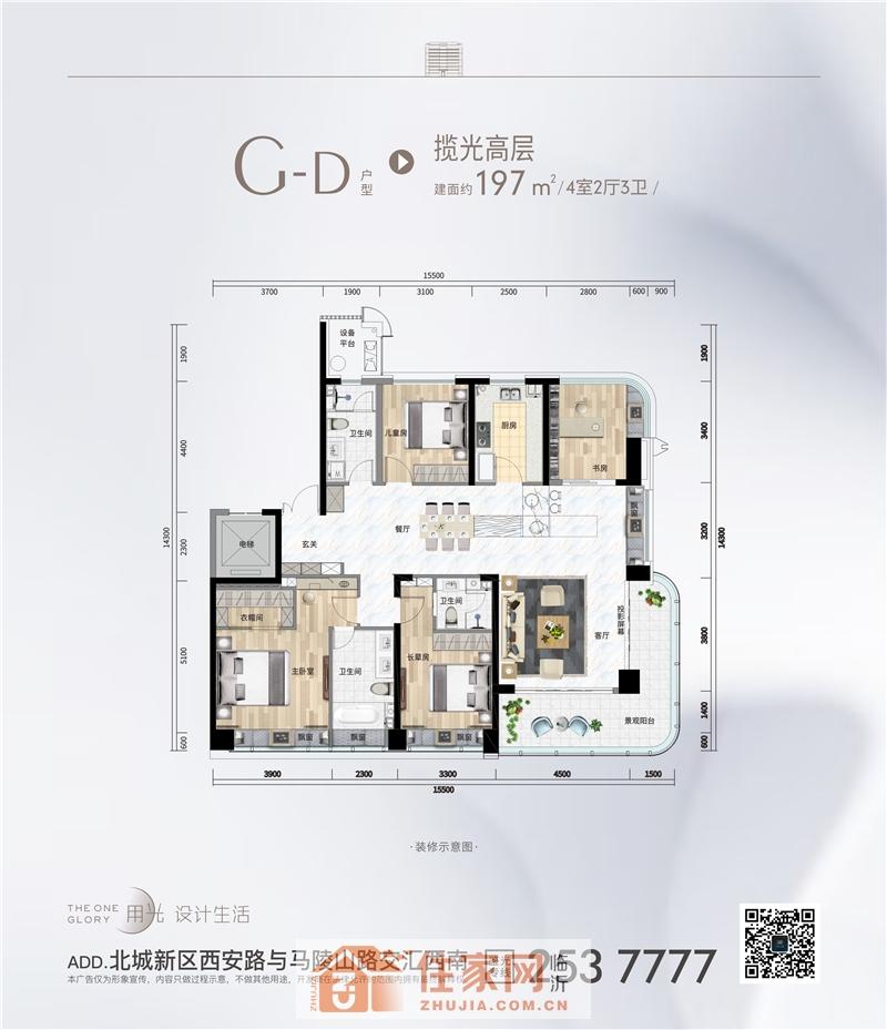 G-D户型